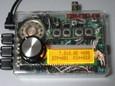 貴田電子設計のKEM-TRX7-CW バックライトを点灯
