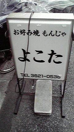 2010011114000000