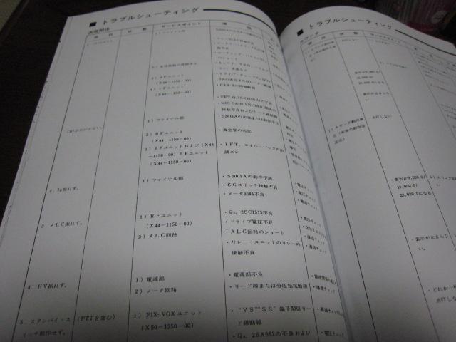 Ts820_002