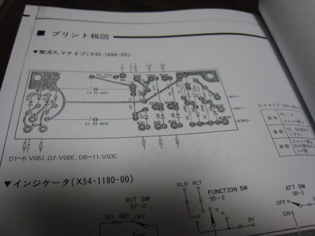 Ts820_003