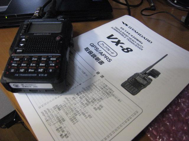 Vx8d_001