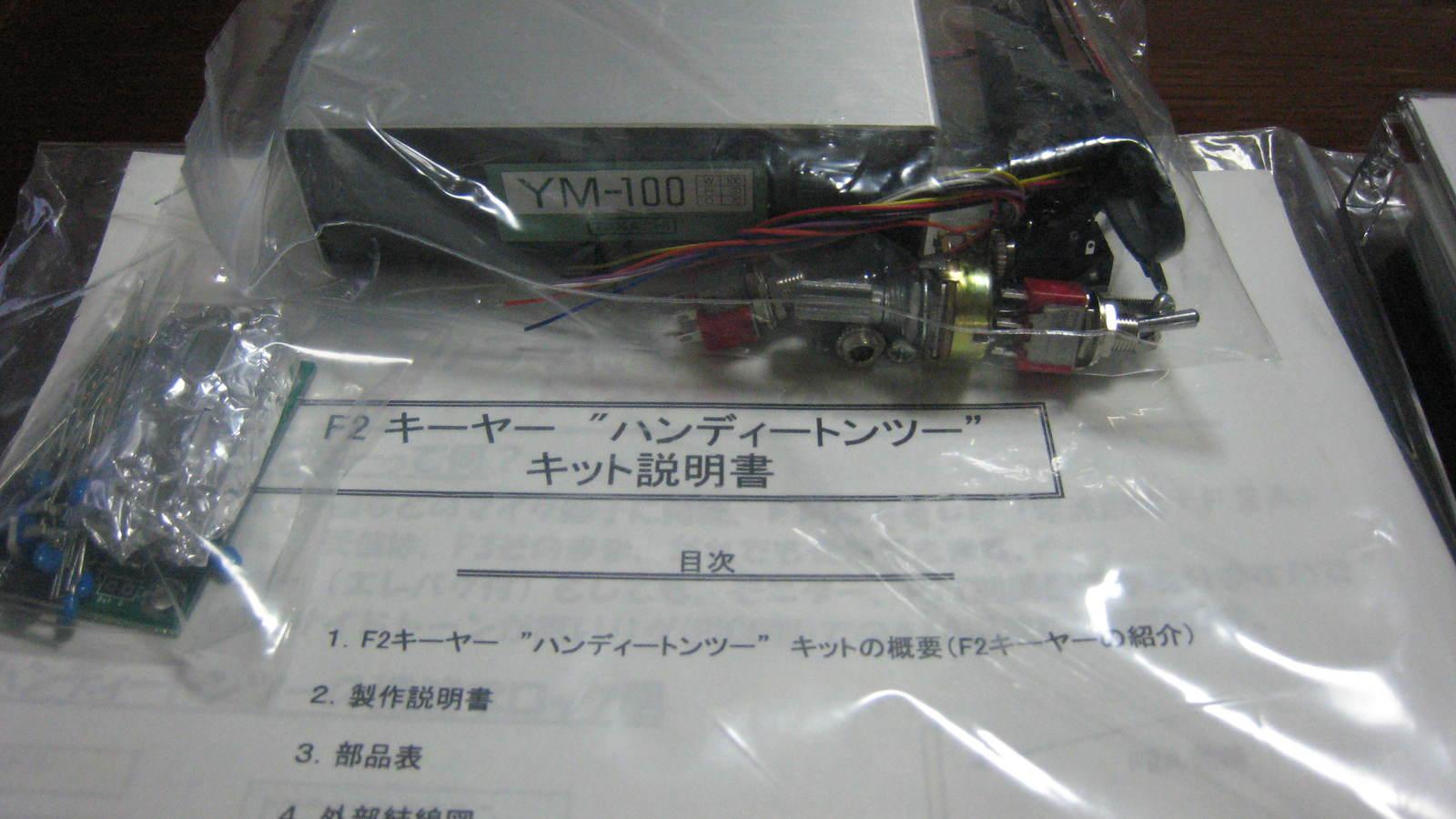 A1kit_001