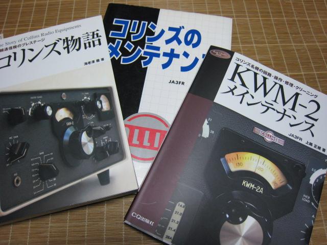 Kwm2_001