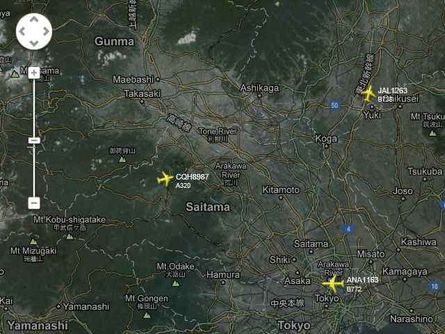 Flightradar7