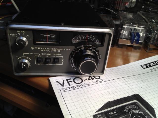 Vfo405