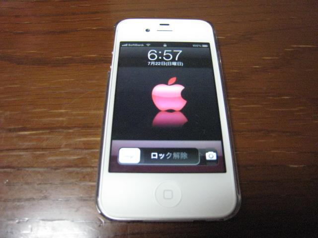 Iphone_004