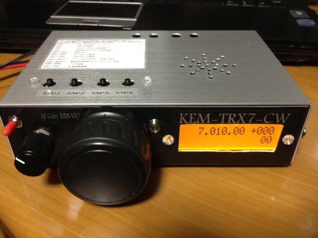 Kemtrx7cw130224