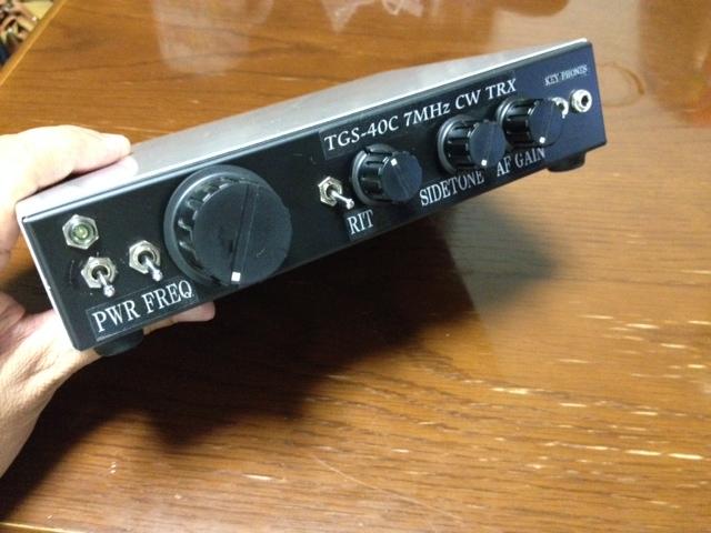 Tgs40c1
