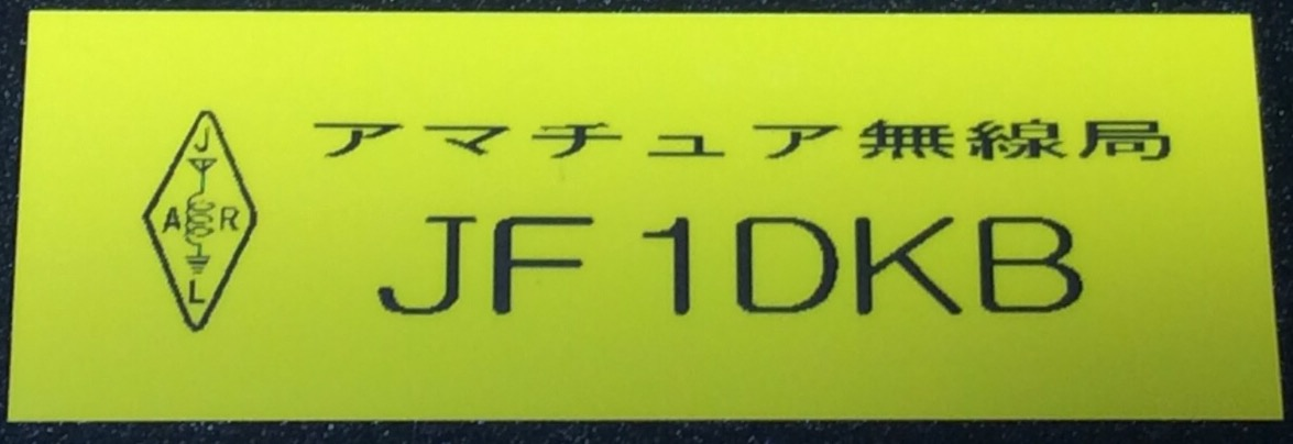 Jf1dkb