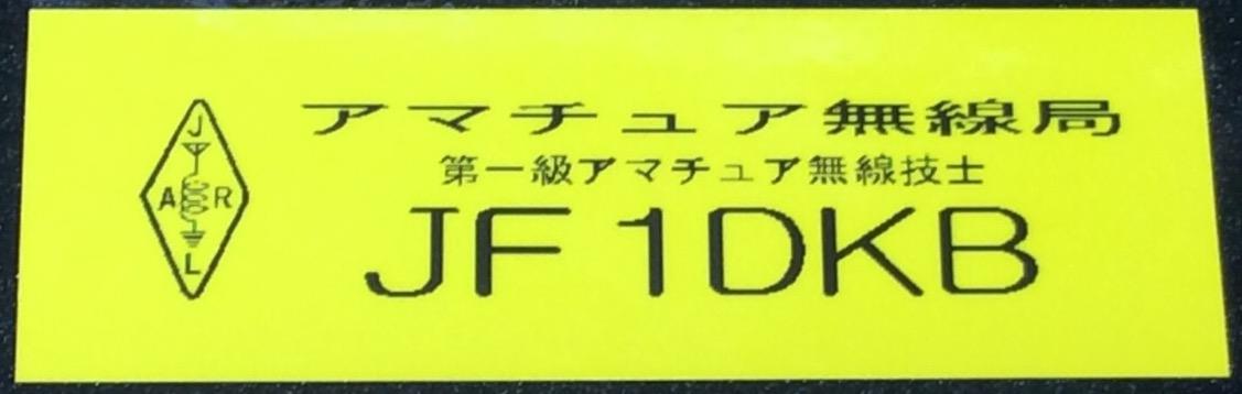 Jf1dkb_3