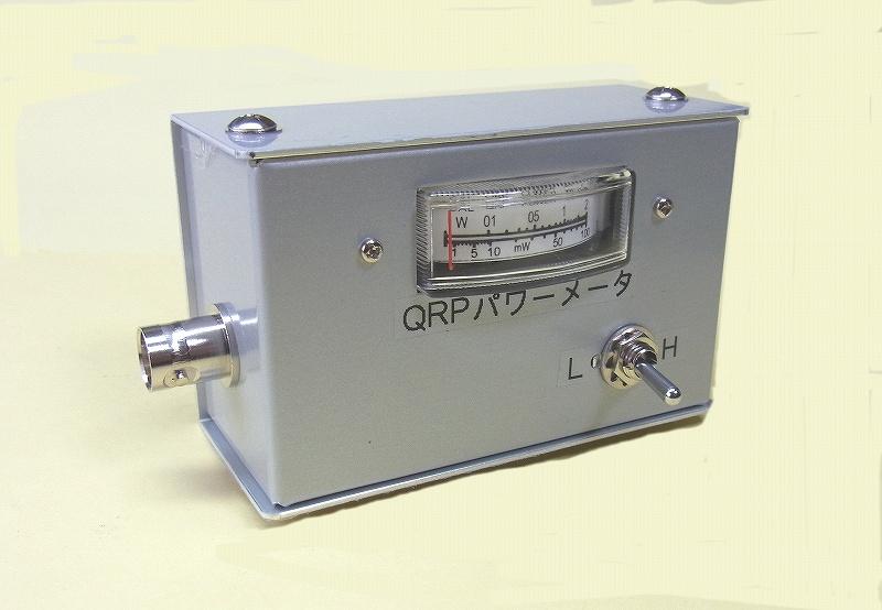 Qrppowermeter2
