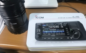Ic705